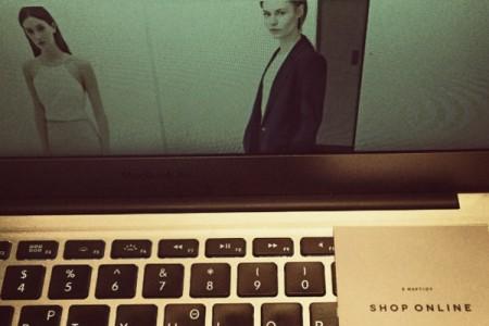 Super stylish e-Shops που αξίζει να επισκεφτείς