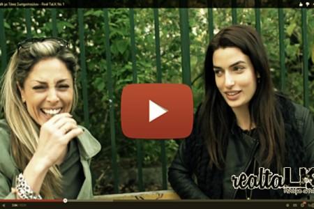 Real Talk με Τόνια Σωτηροπούλου - Real TaLK Νo.1