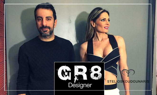 GR8-designers-Blog