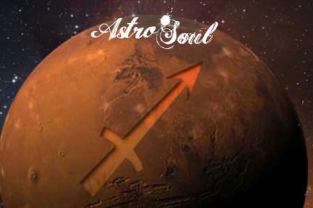 Άρης στον Τοξότη: Καιρός να στοχεύσεις ψηλά
