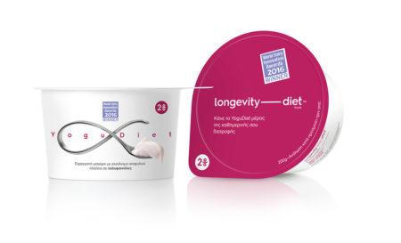 YoguDiet 2%: το νέο γευστικό γιαούρτι που καίει το λίπος… με φυσικό τρόπο!