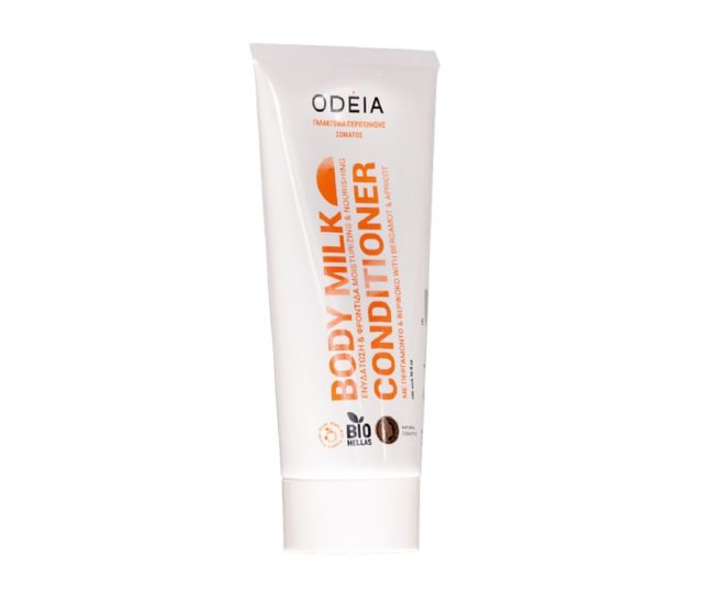 keepup odeia body lotion