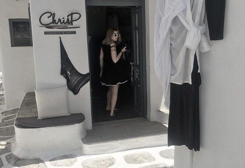 keepup chris p